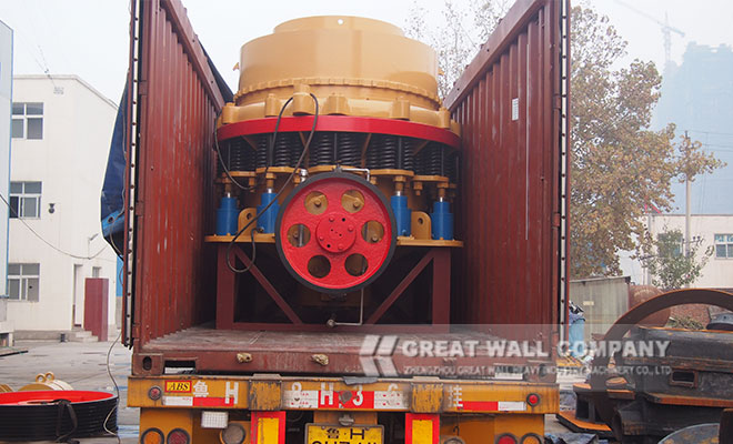 Cone crusher for sale