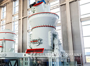 Vertical Roller Mill Production Line