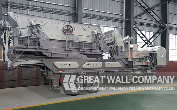 Mobile crushing plant price for sale